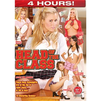 head-of-the-class-dvd