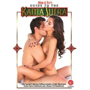 Adam & Eve's Guide To The Kama