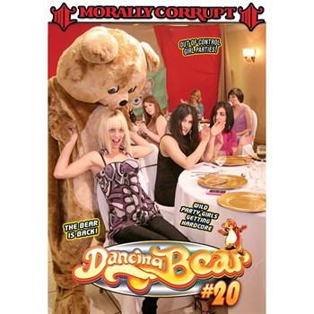 Dancing Bear #20