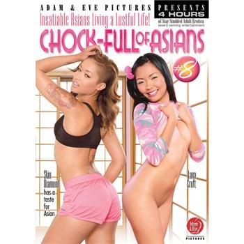 Chock Full Of Asians 8