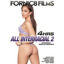Best interracial sex vol.1