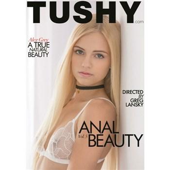 Christian female Anal Beauty