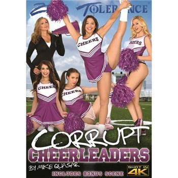 Females in cheerleader costumes