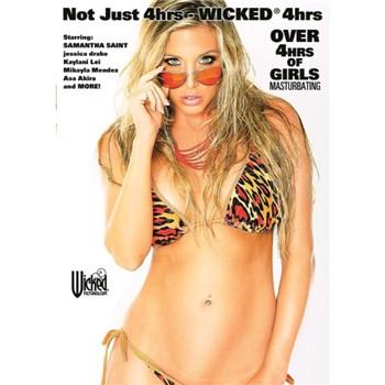 Blonde female in bikini