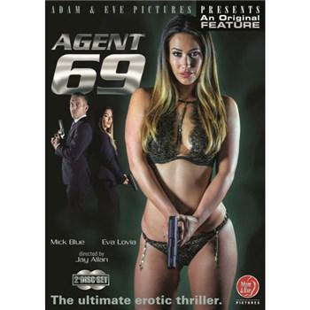 Brunette female in lingerie holding pistol