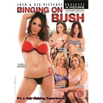 Five females in lingerie Binging On Bush