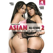 Two brunette females in lingerie Asian All Stars 2