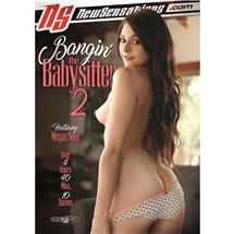 Brunette female topless revealing buttocks