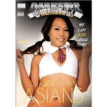 Brunette female wearing halter top Asians