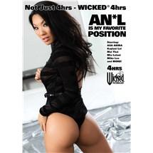 brunette female wearing black body suit displaying rear favorite position anal